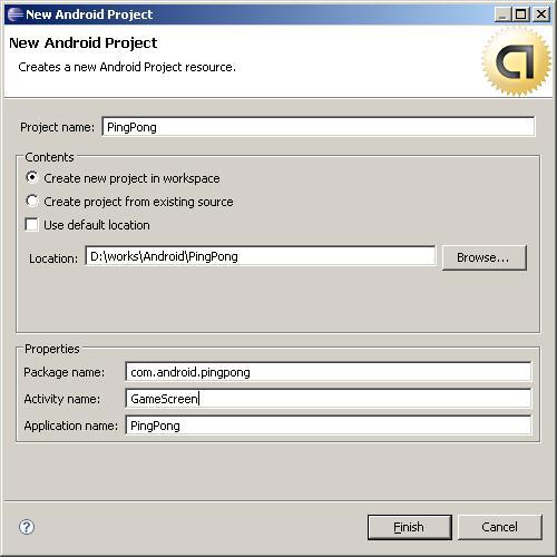 Создание проекта PingPong